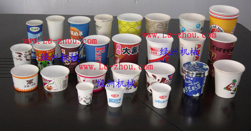 Paper Cups Samples]Making from Paper Cup Forming Machine