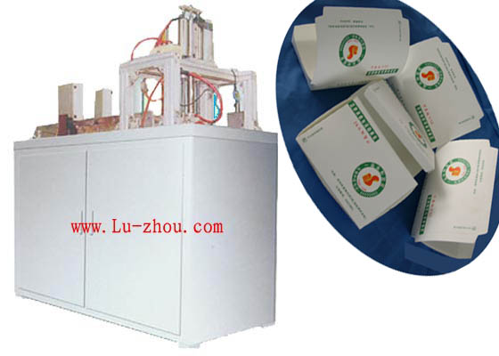 LBZ-B  Paper Meal Box Forming Machine