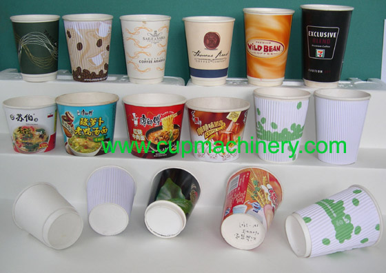 Double walls paper cups, Paper cups with sleeve