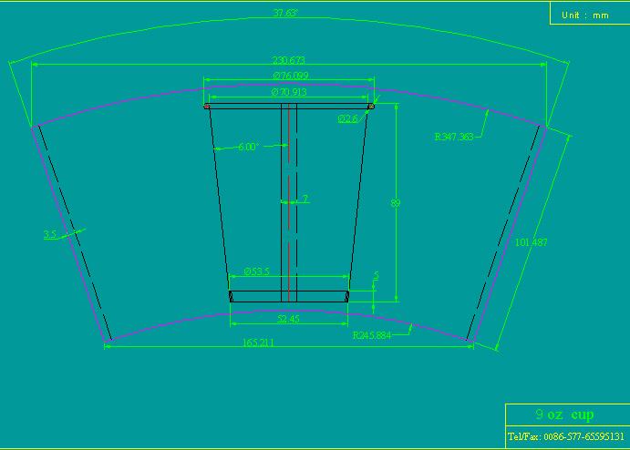 首先根据 纸杯的尺寸 画出 纸杯展开图 图纸如下